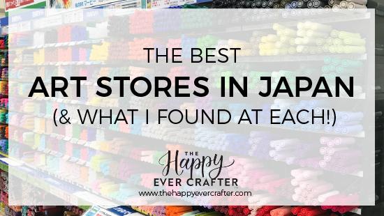 art-stores-tokyo-japan
