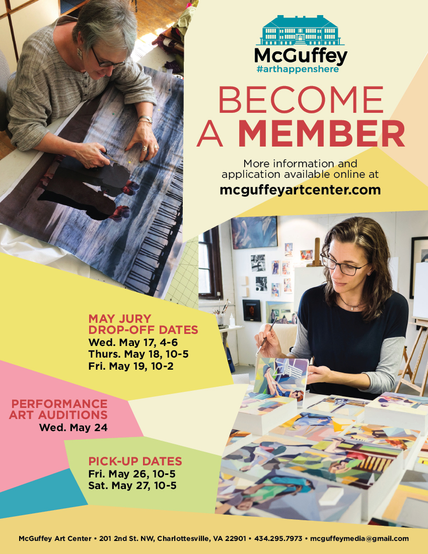 McGuffey Art Center Jury Flyer