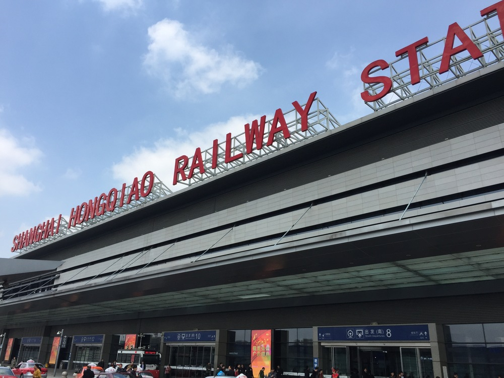 Shanghai Hongqiao Ralway station - the right one.