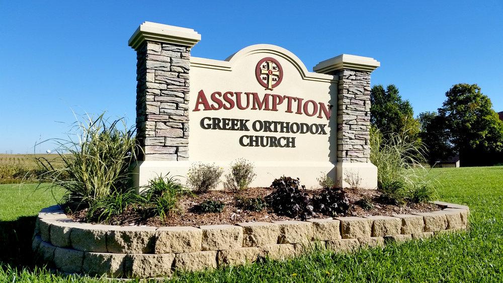 Assumption Greek Othodox Foam Monument.jpg