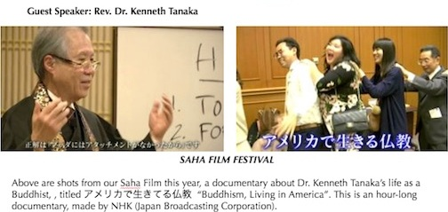 Kenneth+Tanaka+Film.jpg