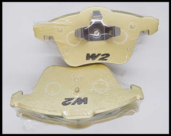 Mazda 3 MPS BK, BL (Front X-Ref: DB2176)