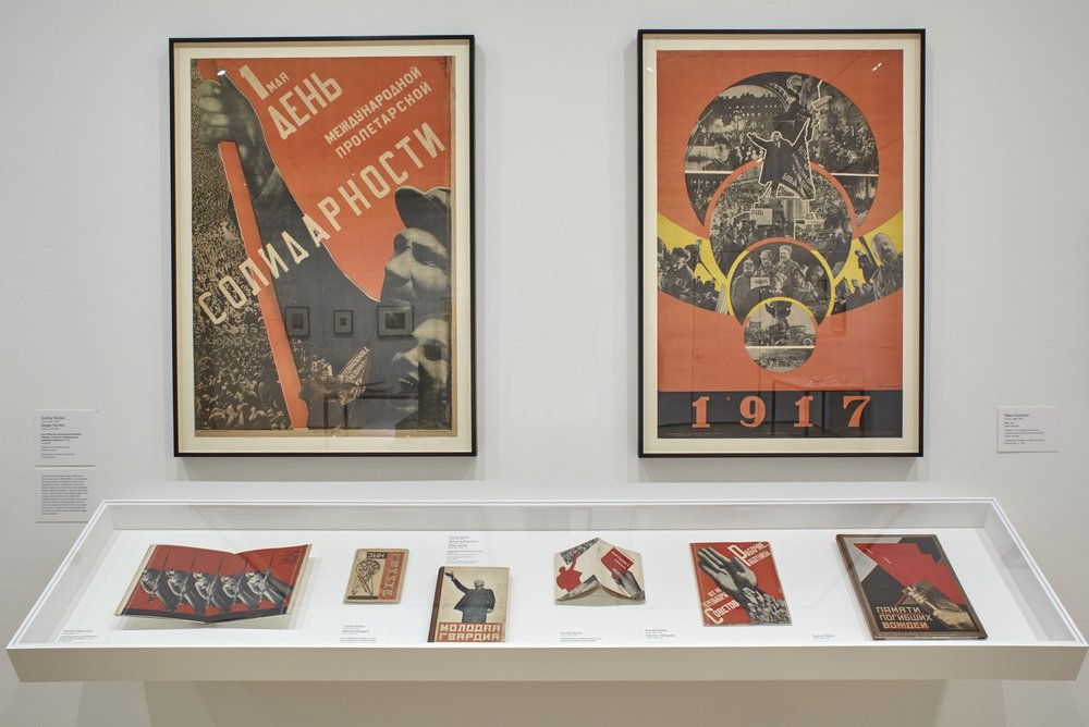 "Installation view of ""Revolutionary Impulse."" Image courtesy of MoMA."
