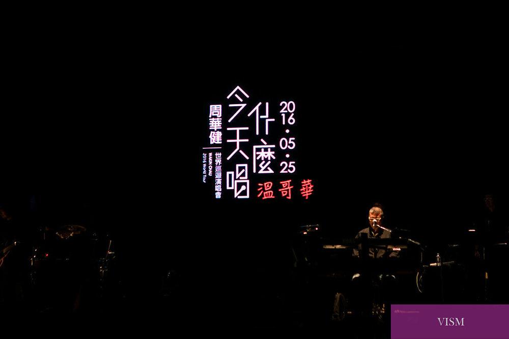 ConcertWakin-2.jpg
