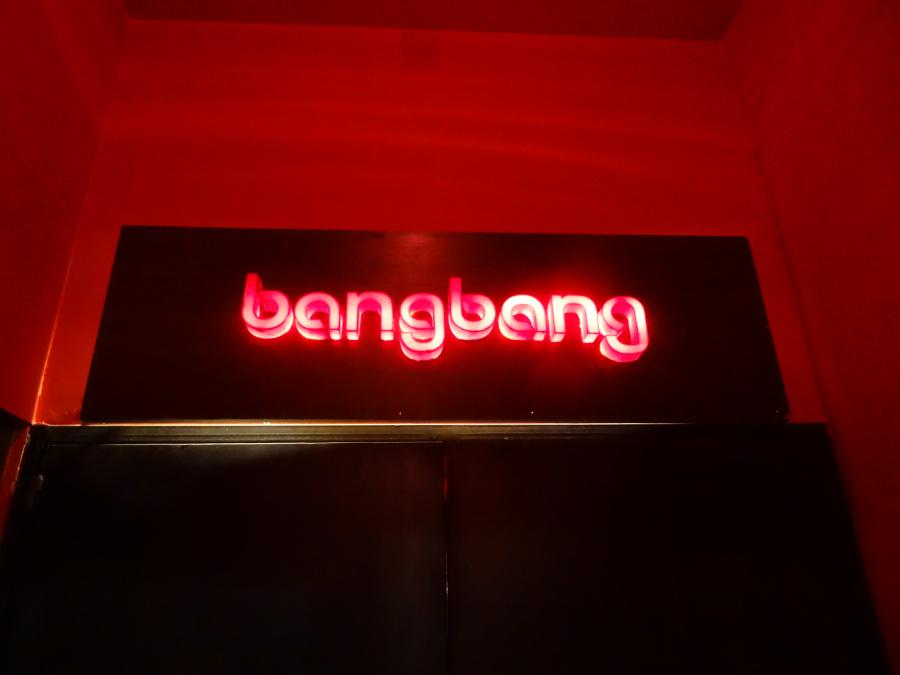 Si te encanta Stanley Kubrick, no puedes morir sin ir al Bangbang — Chilango Post
