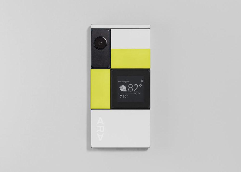 Ara-developer-device-4-1-1024x732.jpg