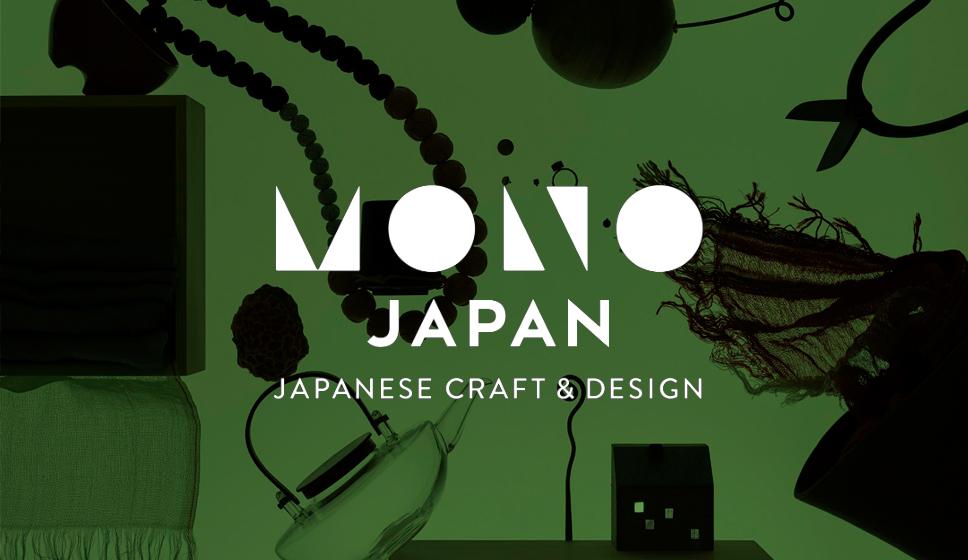 mono1.jpg
