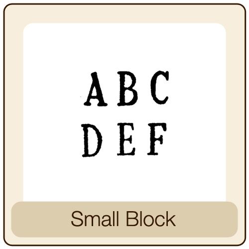 Small-Block.jpg
