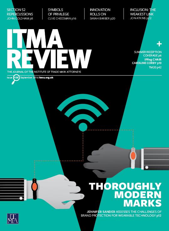 001_ITMA_SEPT16_COVER.jpg