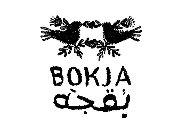 Bokja-logo.jpg