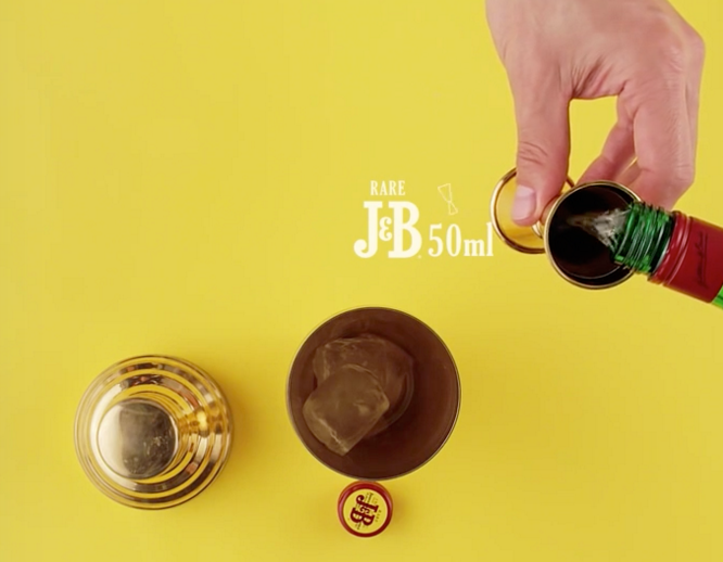 J&B Whisky 16th to the 17th of September 2015