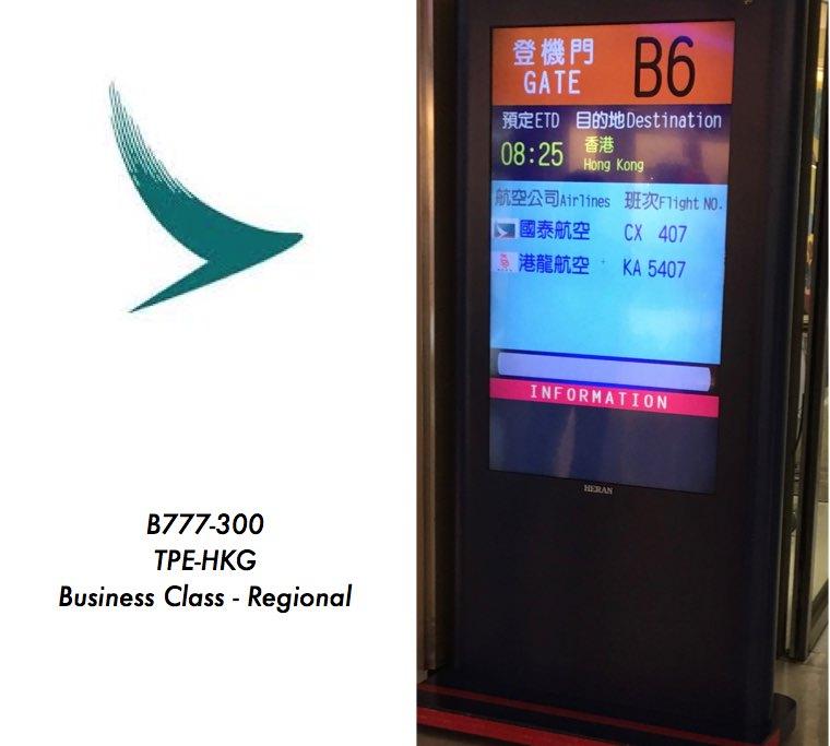 CX TPE-HKG Cover.jpg