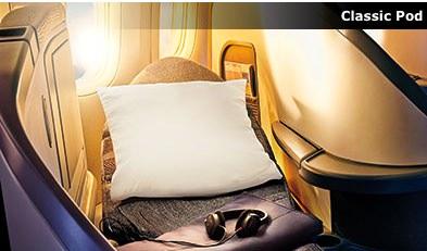 Air Canada Business seat 3.jpg