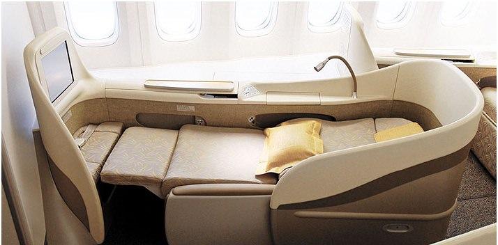 Asiana website First Class Lie Flat