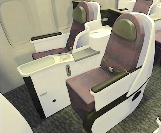 Air China Seat BC 1_1024.jpg