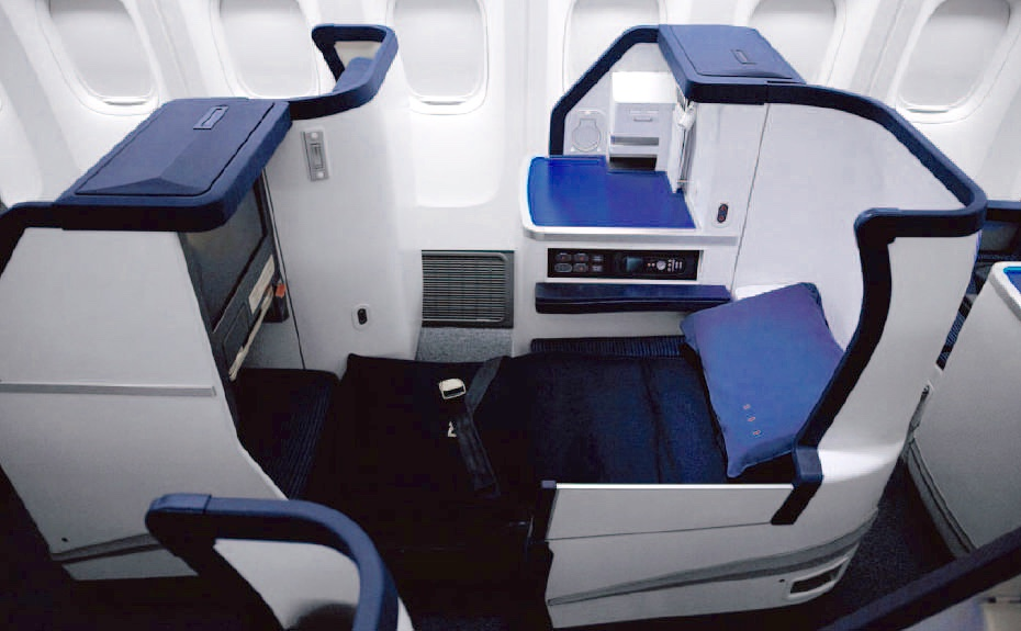 ANA Seat Business 1 enhanced.jpg