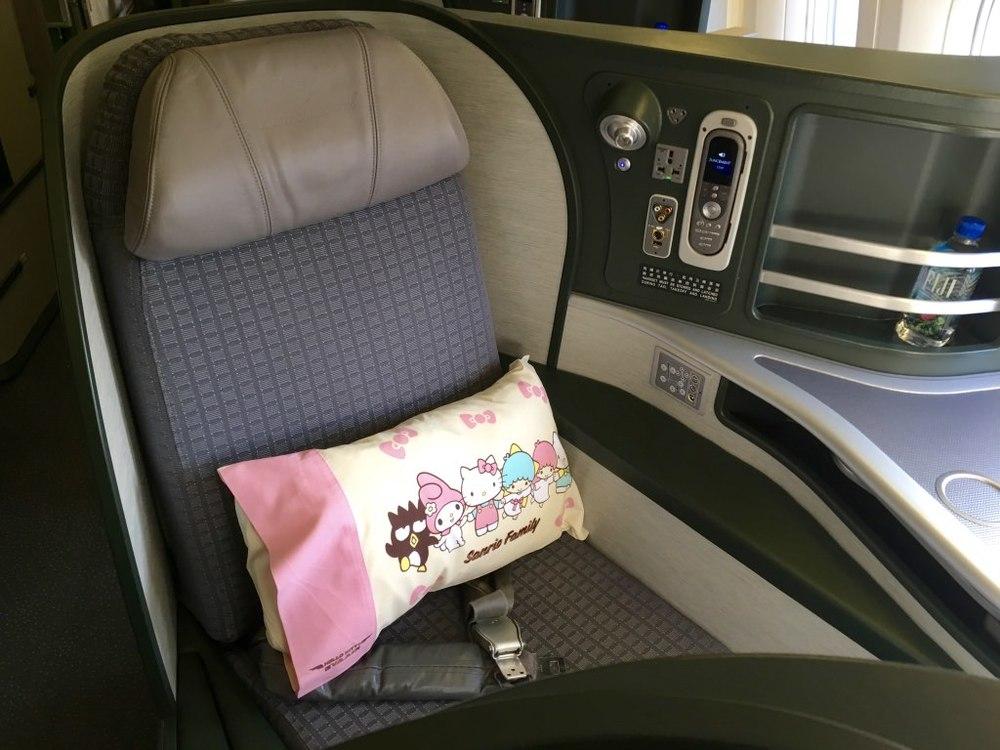 Eva Air BC Seat.jpg