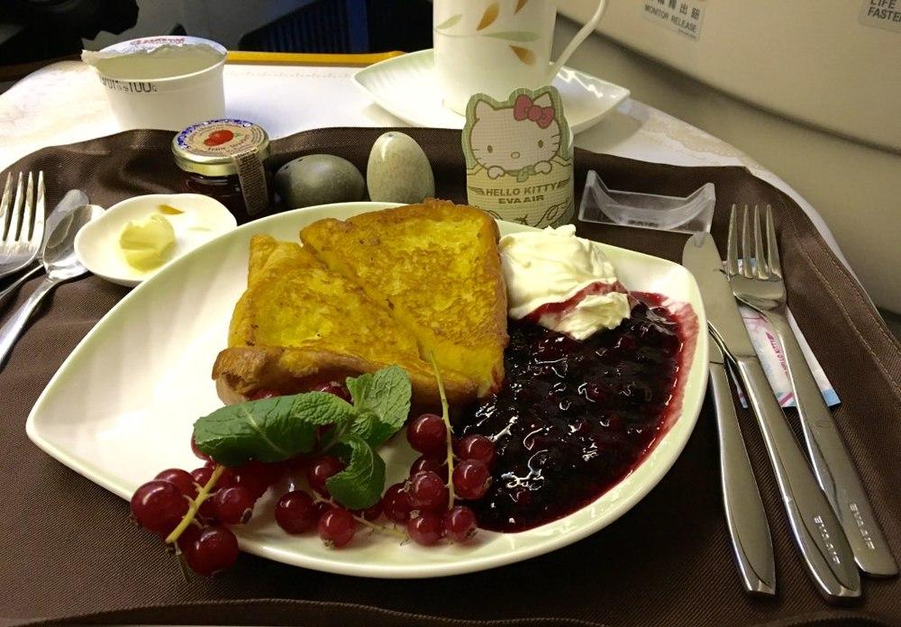 EVA Air Food 6 Brkfst 2.jpg