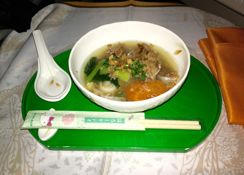 EVA Air Food 4 Soup.jpg