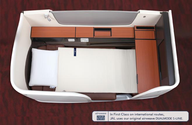 JAL Seat 777 SkySuite FC 3.jpg