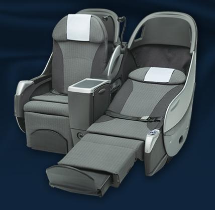 JAL BC Seat Shell Flat.jpg