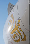 Emirates Plane A380 engine.jpg