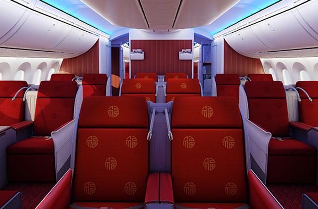 Hainan Seats BC 6.jpg