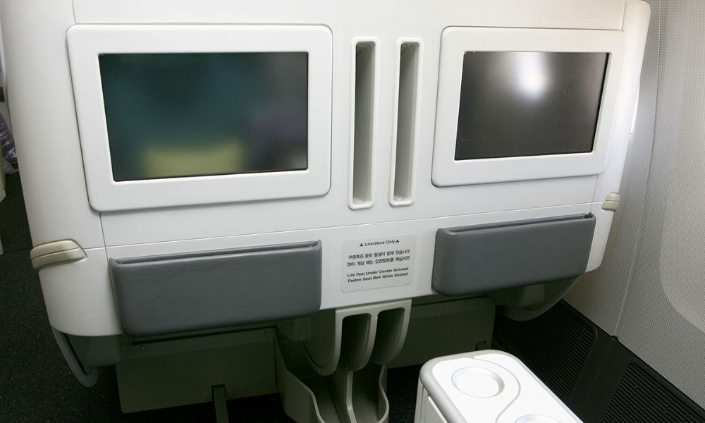 Korean Air BC Prestige Plus monitor.jpg