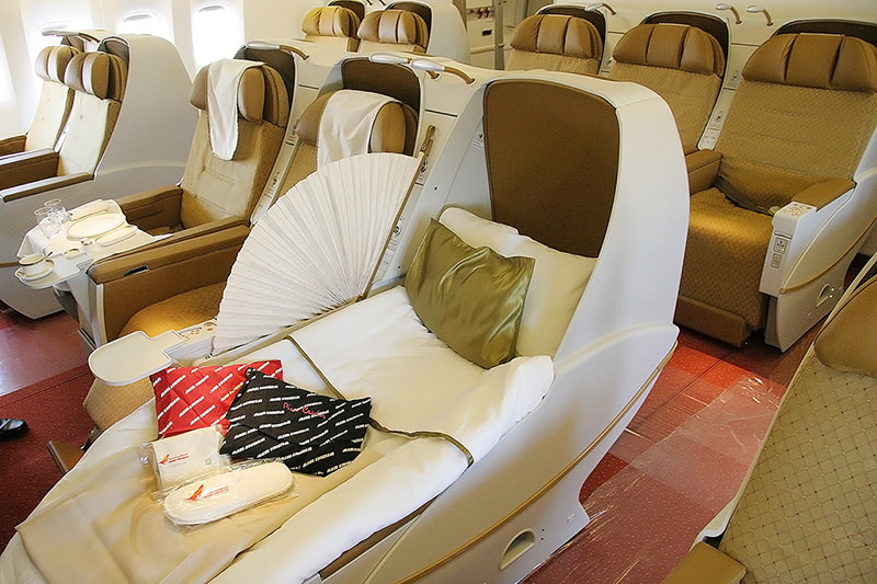 AI - Air India