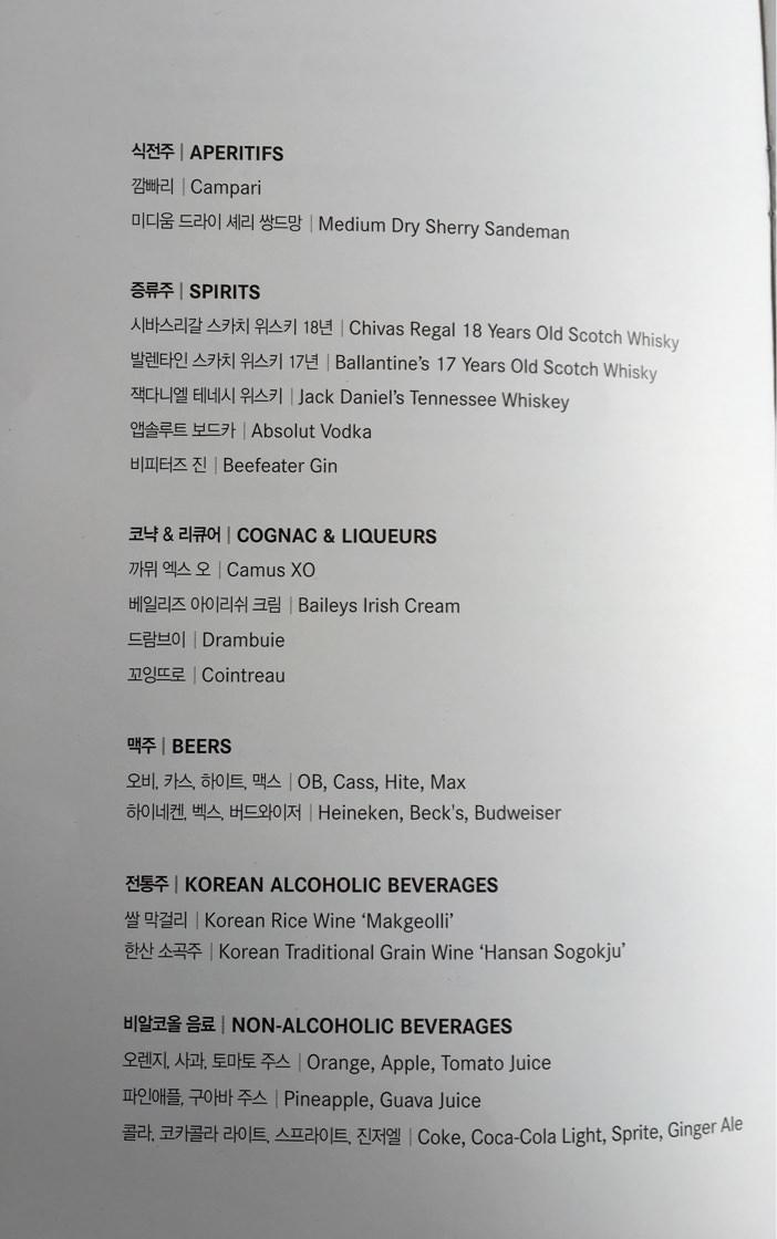 OZ221 Wine Menu 3.jpg