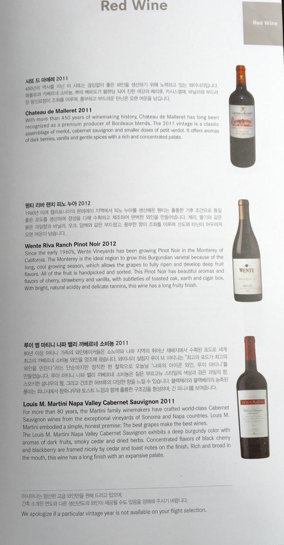 OZ221 Wine Menu 6.jpg