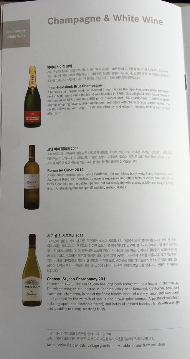OZ221 Wine menu 5.jpg