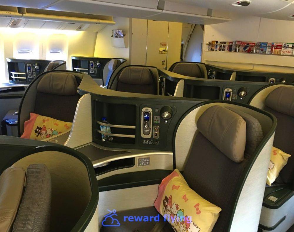 BR - EVA Air