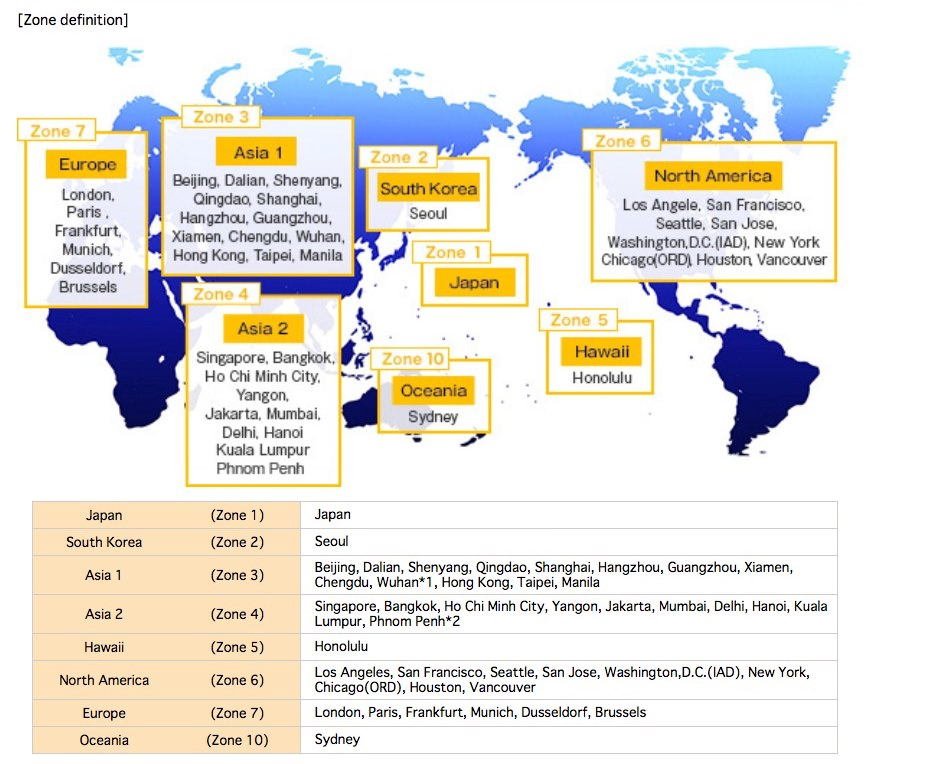 ANA Zone Map.jpg