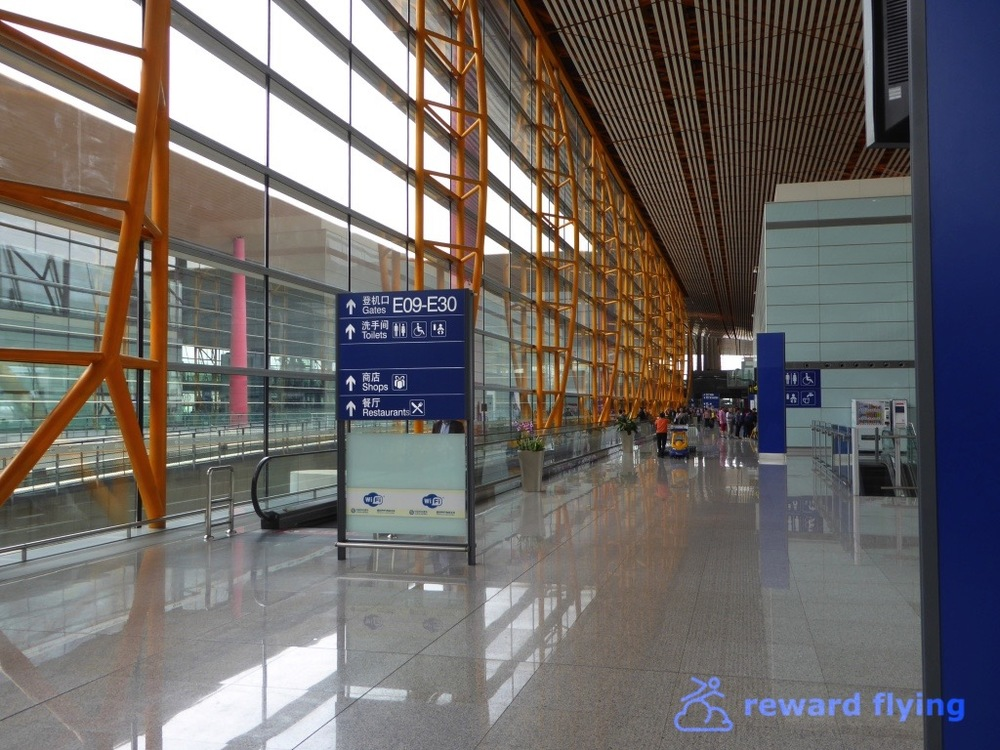 CA125 PEK Airport 2.jpg