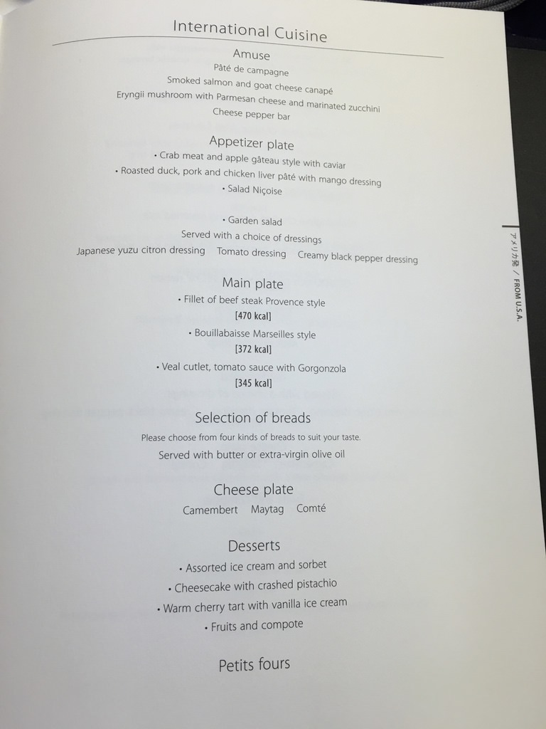 NH113 Menu Food 2.jpg