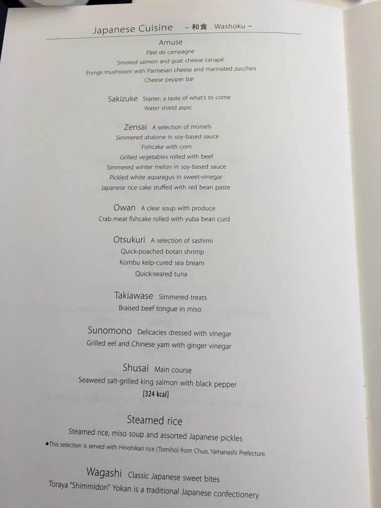 NH113 Menu Food 1.jpg