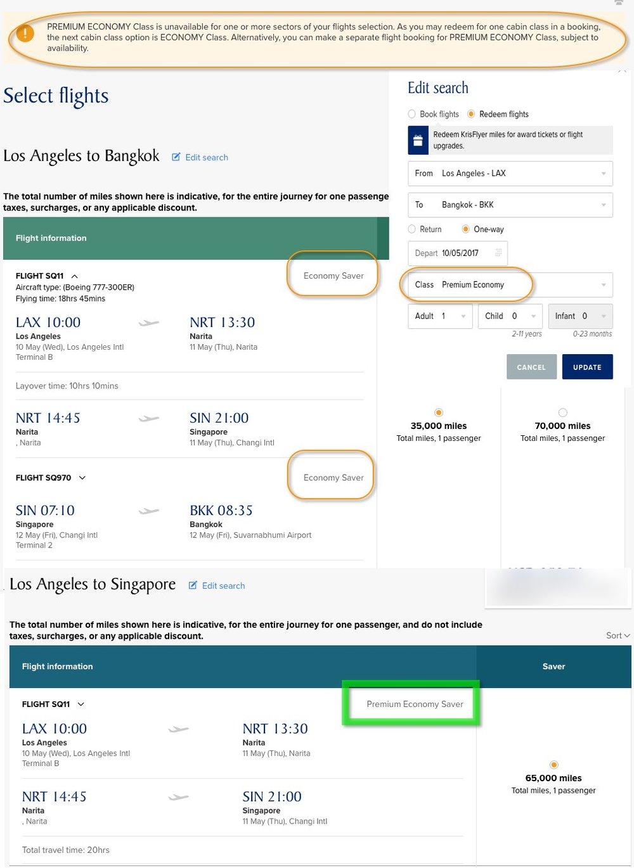 Singapore Airlines Krisflyer — Reward Flying