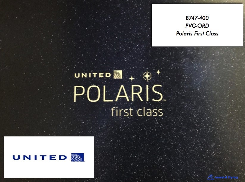 united airlines b747 400 polaris first class pvg ord reward flying
