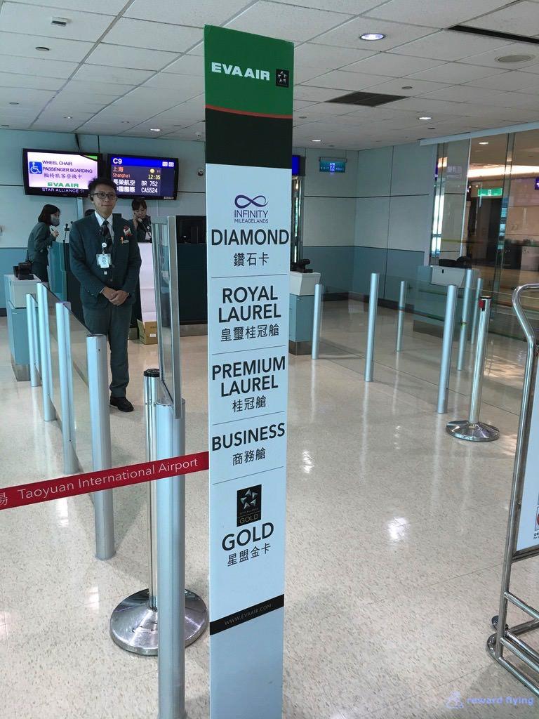 BR752 Airport TPE 3.jpg
