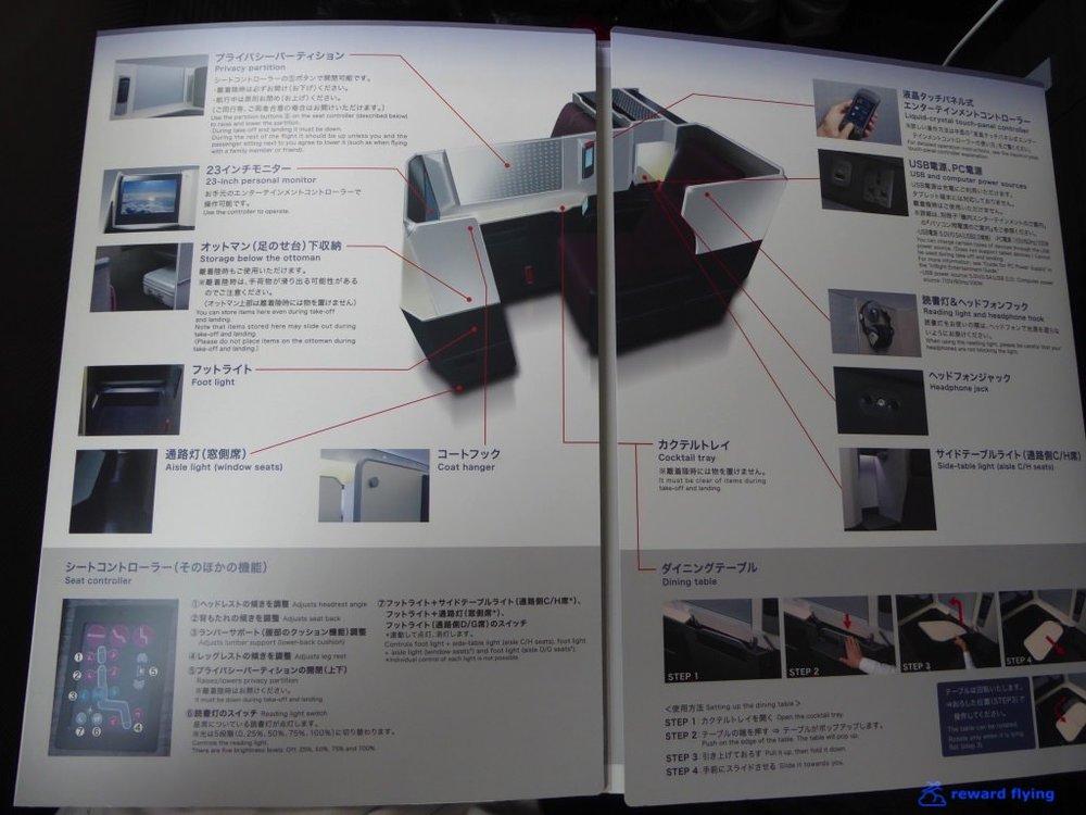 JL749 Seat Card 1.jpg