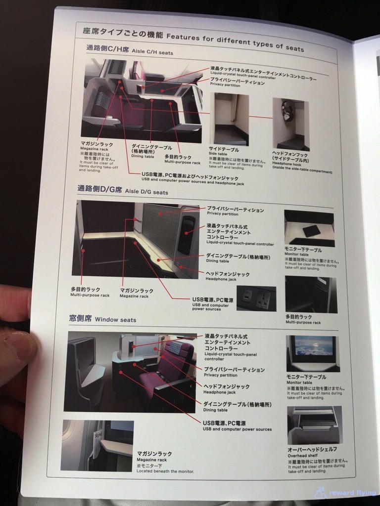 JL749 Seat Card 2.jpg