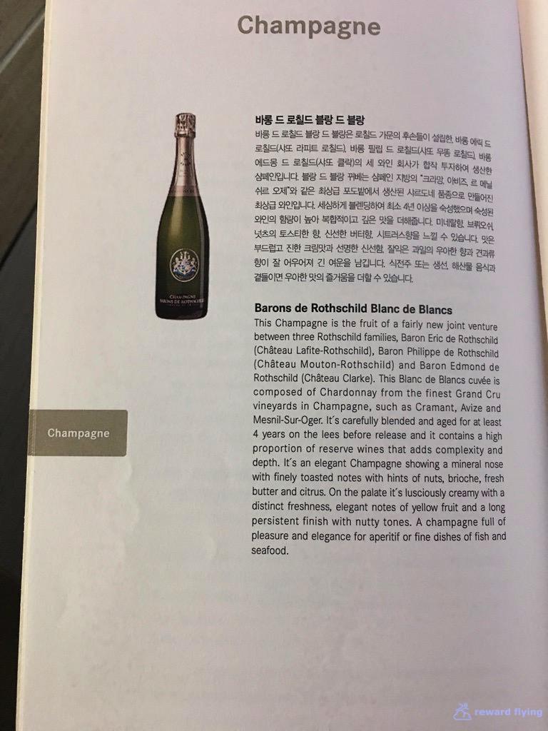 OZ542 Menu Bev 2 Champagne 2.jpg