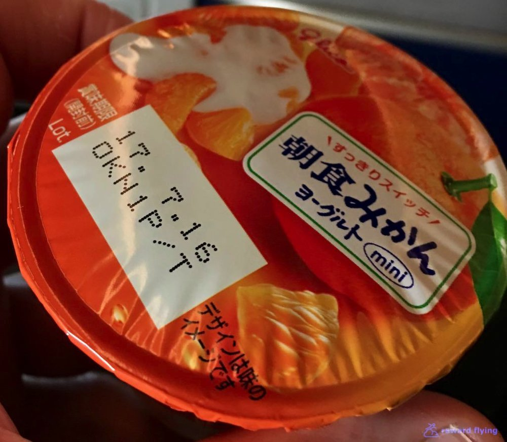 UA838 Food Brk 2.jpg