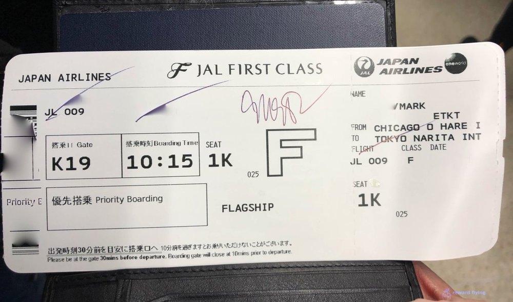 Japan Airlines B777 300 First Class Ord Nrt Reward Flying