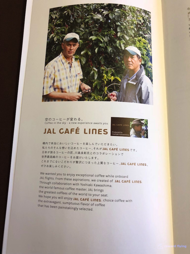JL9 Menu Bev Coffee 1.jpg
