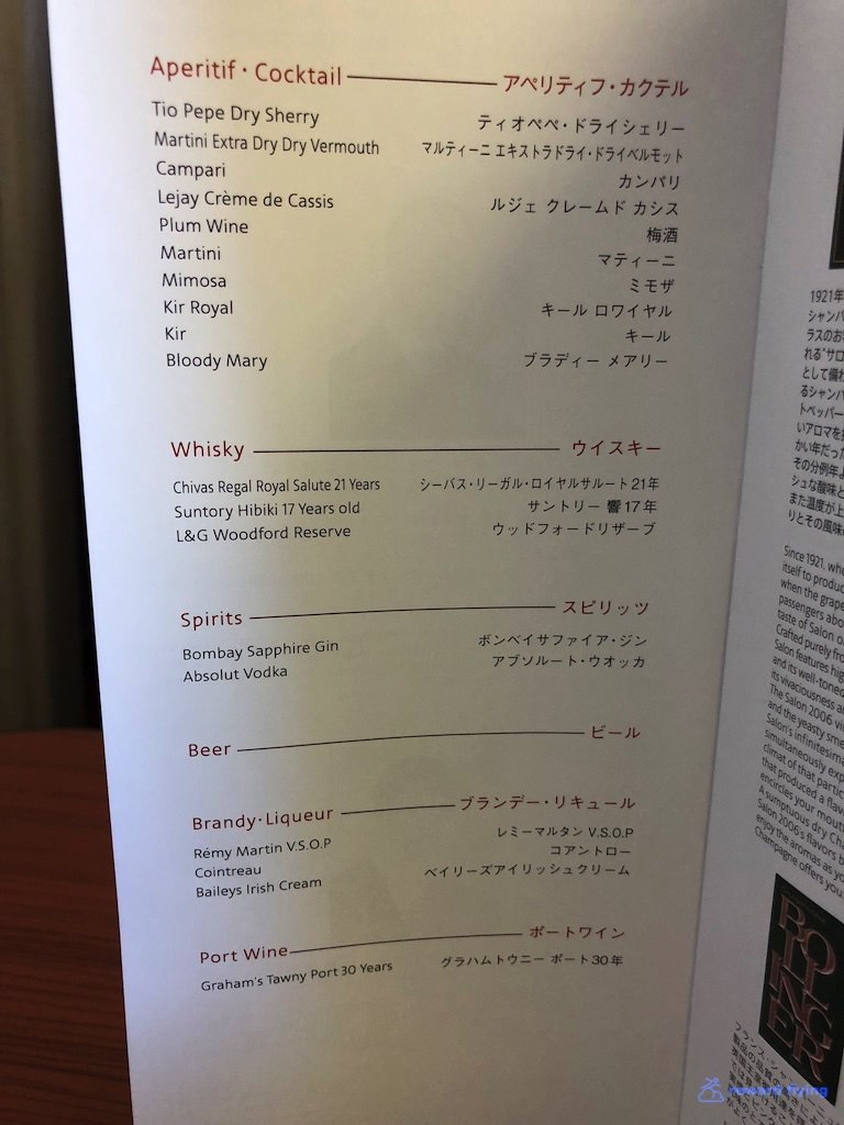 JL9 Menu Bev Cocktail.jpg
