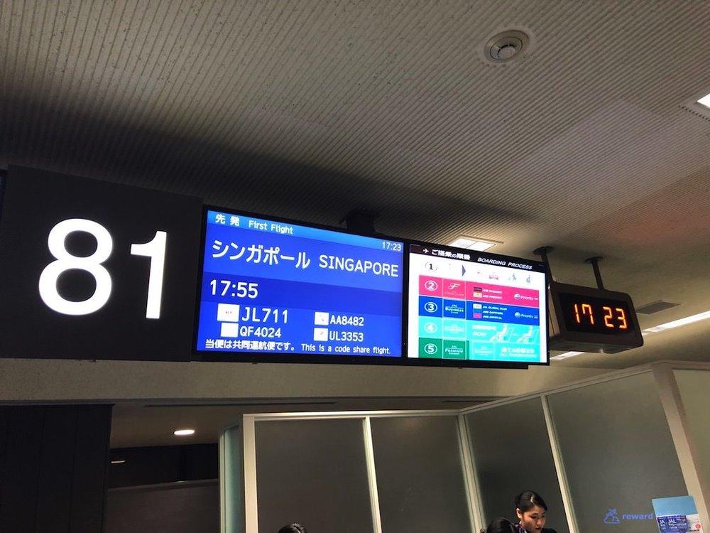 JL711 Boarding 2.jpg