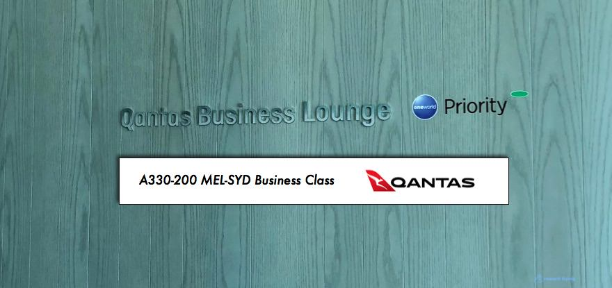 Qantas A300-200 Regional Business Class MEL-SYD — Reward Flying
