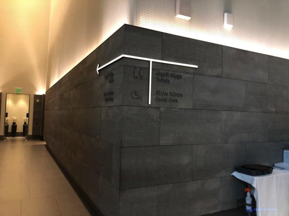 QR944 Lounge 8.jpg